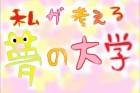 big_372fbe20-07ff-4502-8464-34fb69ac2da1_thumbnail